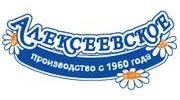 Алексеевское