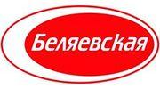 Беляевская