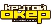 Крутой Окер