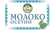 Молоко Осетии
