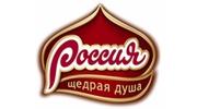 Россия – Щедрая душа