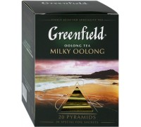 Чай улун Greenfield Milky Oolong (20*1.8 гр)