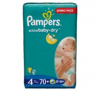Подгузники Pampers - Active Baby Maxi (7-14 кг), 70 шт.