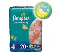 Подгузники Pampers - Active Baby Maxi (7-14 кг), 20 шт.