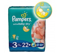 Подгузники Pampers - Active Baby Midi (4-9 кг), 22 шт.