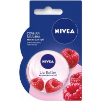 Масло для губ Nivea Lip Care Сочная малина (16.7 гр)